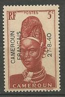 CAMEROUN N° 211 NEUF**  Gom Coloniale SANS CHARNIERE / MNH - Ungebraucht