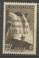 CAMEROUN N° 215 NEUF**  Gom Coloniale SANS CHARNIERE / MNH - Ungebraucht