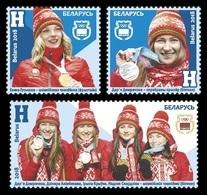 Belarus 2018 Mih. 1252/54 Medal Winners Of The Olympic Winter Games In Pyeongchang. Biathlon. Freestyle MNH ** - Belarus