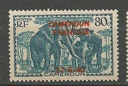 CAMEROUN N° 221 NEUF**  Gom Coloniale SANS CHARNIERE / MNH - Ungebraucht