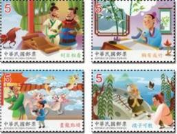 2017 Chinese Idiom Stories Stamps Fairy Tale Bridge Horse Bamboo Pen Bird Martial Book Dragon Temple Costume Famous - Stamps