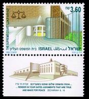 1992Israel1239The Design Of The Supreme Court Building In Jerusalem4,00 € - Israel