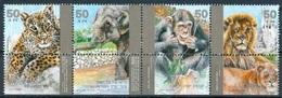 1992Israel1240-1243The New Zoo In Jerusalem3,50 € - Israel
