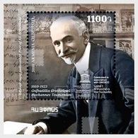 Armenië / Armenia - Postfris / MNH - Sheet 150 Jaar Hovhannes Toumanian 2019 - Armenië