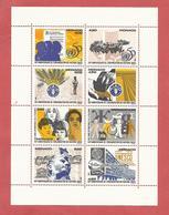 MONACO , Bloc N° 70 , 30 Frs , 50 ème Anniversaire De L' ONU , 1995 , NEUF ** - Blocks & Sheetlets