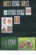 RUSSIA, (Soviet Union), 1990/91 LOT OF STAMPS MNH (PHILATELIC EVENTS - 1923-1991 URSS