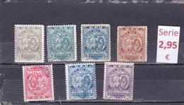Paraguay  -  Serie Completa   - 3/1107 - Paraguay