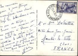 YT 580 La Sciabica Campania CAD Club Mediterraneo Baratti Populonia 20 8 1951 Agence Postale Club Med CP Firenze - 6. 1946-.. Repubblica
