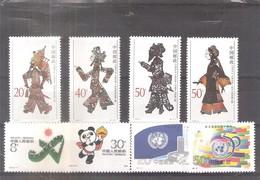 Chine - 3 Séries Complètes - 1988-1995 - XX/MNH (à Voir) - 1949 - ... République Populaire