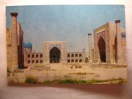Carte Postale Ouzbékistan - Samarcande - Ma Médersa De Tillia-Kari ( Petit Format Couleur Non Circulée ) - Ouzbékistan