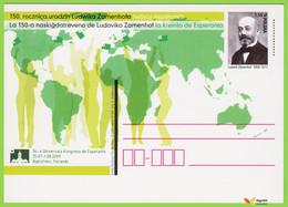 Voyo POLAND POLOGNE PC  2009 LUDWIK ZAMENHOF Esperanto Cp 1503 MINT Judaica - Postwaardestukken