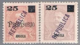 Angola, 1912, # 116/7, MH - Angola