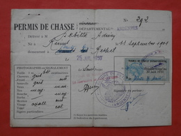 08 RETHEL PERMIS DE CHASSE Timbres Fiscaux,tampons - Unclassified