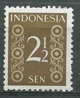 Inde Neeelandaise     Yvert N°  345 *   -  Po 60825 - Niederländisch-Indien