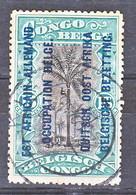 Ruanda Urindi Nr 30 Type A   Obliteré - Gestempeld - Used   (o)    D - Ruanda-Urundi