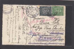 IRRLÄUFER. - 1931-1941 Kingdom Of Yugoslavia