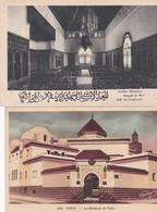 ISLAM . Lot 2 Cpa MOSQUEE DE PARIS : 1/ Façade   2/ Salle Des Conférences - Islam