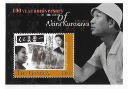 Gambia 2010 Akira Kurosawa S/S MNH - Gambie (1965-...)