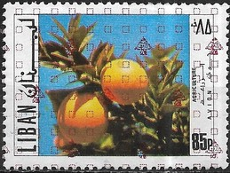 LEBANON 1978 Air. Oranges Overprinted With Pattern - 85p Multicoloured FU - Libanon