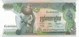 Camboya - Cambodia 500 Riels 1973 Pk 16 B UNC Firma 15 Ref 3016-1 - Cambodia