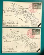Pakistan 1960 Postcards SALTORO EXPEDITION 2 Card And - Pakistan