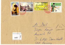 30-7.1985; Lettre Recommandée Tripoli Vers Darmstadt, Avec Epreuve Couleur, Selon Scan, Lot 51131 - Libye