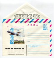 COVER USSR 1979 50 YEARS OF KOMI ASSR CIVIL AVIATION #79-172 - 1970-79
