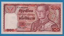 THAILAND  100 Baht   Rama IX ND (1978)Serie 3A 5593449  KM# 89 - Tailandia