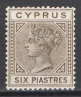 Cipro 1882 Unif.21 */MH VF/F - Cipro (Repubblica)