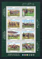BAHRAIN 1992 N° 449/456 ** Neuf MNH  Superbe C 12 € Courses De Chevaux Horses Faune Animaux - Bahreïn (1965-...)