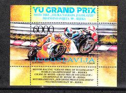 Jugoslavia   -  1989. G.P. Motociclistico A Rieka. G.P. Motorcycling In Rijeka. MNH, Fresh - Moto