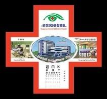 North Korea 2018 Mih. 6537 (Bl.994) Medicine. Ryugyong General Ophthalmic Hospital MNH ** - Corée Du Nord