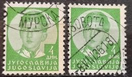 KING PETER II-4 D-POSTMARK MURSKA SOBOTA-SLOVENIA--YUGOSLAVIA - 1935 - Gebraucht