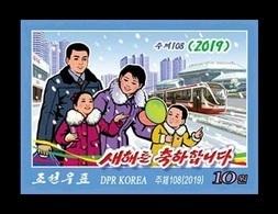 North Korea 2019 Mih. 6538B New Year (imperf) MNH ** - Korea (Nord-)