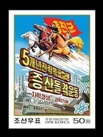 North Korea 2019 Mih. 6539B A Drive For Increased Production For Carrying Out The 5-year Strategy's Goal (imperf) MNH ** - Korea (Nord-)