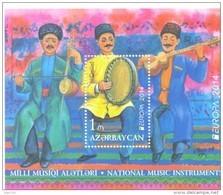 2014. Azerbaijan, Europa 2014, S/s, Mint/** - Azerbaïdjan