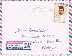 31731.  Carta Aerea SEFROU (Marruecos) 1972. Flamme - Marruecos (1956-...)