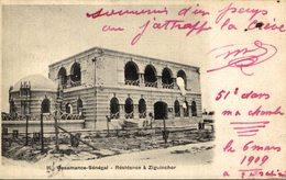 Fortier 16, Casamance- Résidence á Ziguinchor, SENEGAL - Senegal