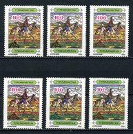 Turkménistan 1993 N° 13/18 ** Neufs MNH  Superbes Chevaux Horses Cavalier Costume Traditionnel Culture - Turkménistan