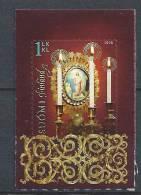 Finlande 2008 N° 1863 Neuf  Pâques - Unused Stamps