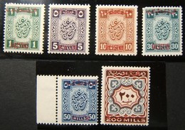 Egyptian Set Of 6x Revenue Stamps For Gaza 1948-59 Overprinted Palestine, MNH - Egypt