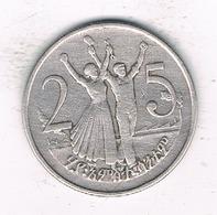 25 CENTS 1977 ETHIOPIE /2073/ - Ethiopie