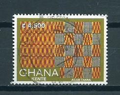 2004 Ghana Kente Used/gebruikt/oblitere - Ghana (1957-...)