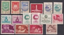 CHINA 1958, Kleines Lot , Serien Gestempelt - 1949 - ... République Populaire