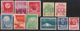 CHINA 1959, Kleines Lot , Serien Gestempelt - 1949 - ... République Populaire