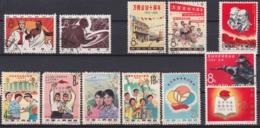 CHINA 1964/6, Kleines Lot (4 Serien + 1 Einzelmarke) Gestempelt - 1949 - ... République Populaire