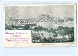 U5631/ Athen Griechenland AK Verlag Der Ersten Ansichtskarten-Gesellschaft 1898 - Griechenland