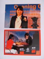 2 PCs Ju Wenjun, China.  Women's World Chess Champion, 2018 In Shanghai  Chongqing CHINA - Schach  - Ajedrez - Echecs - Echecs