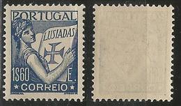 PORTUGAL Lusiadas -1.60E- 1933- Afinsa 546- MNHOG- Excellent - Nuevos