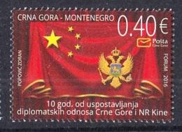 1.- MONTENEGRO 2016 10 YEARS DIPLOMATIC RELATIONS MONTENEGRO AND CHINA - Montenegro